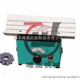 唯高HN300侧铣刀式倒角机