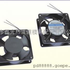 温控箱排气风扇,热流道模具温控器配件厂家直销
