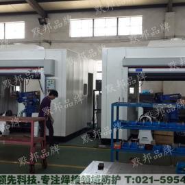机器人工作站安全防护门