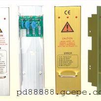 指示灯挡板,热流道温控箱三灯指示板,温控器配件
