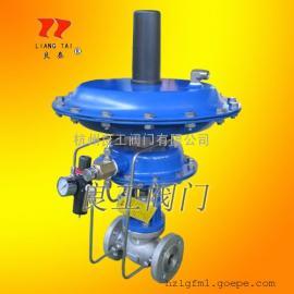 ZZYVP-16B氮气微压阀(带指挥器操作型)