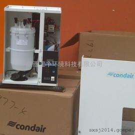 康迪ECO3电极式加湿器 莞湿