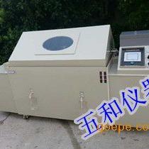 环境试验箱厂家-JYWX-250交变盐雾腐蚀试验箱