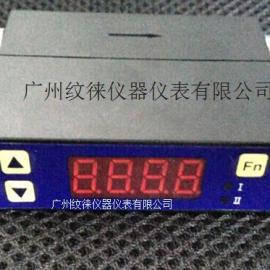 MF4003-3-06-CV-O气体流量计