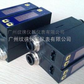 MF4008小型气体流量计