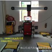 浙江赛拉四轮定位机|汽车修理厂专用设备四轮定位仪