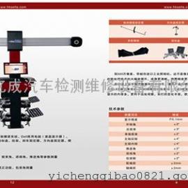 广州汽车维修店最快速的四轮定位仪设备|四轮定位仪价格