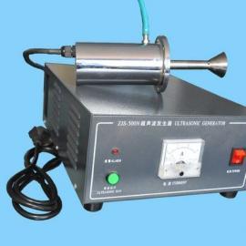 超声波轴承防锈油雾化