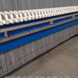 隔膜压滤机防腐耐高温高效过滤压滤机