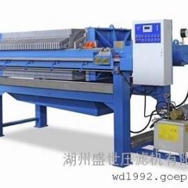 XMY25/630-UB厢式明流液压630型号压滤机