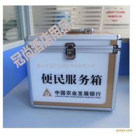冠尚YX-006中国农业发展银铝型材框架亚克力面板行便民箱