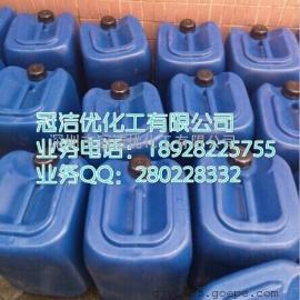 循环冷却水系统除垢剂 中央空调冷却水系统除垢剂
