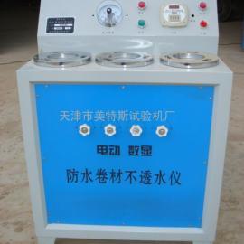 电动防水卷材不透水仪DTS_96