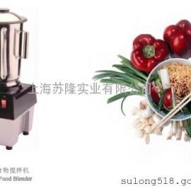 美国原装进口咸美顿990搅拌机、990食物搅拌机(1加仑)