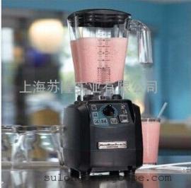 美国咸美顿HBH650冰沙机、营养调理机、食品调理机