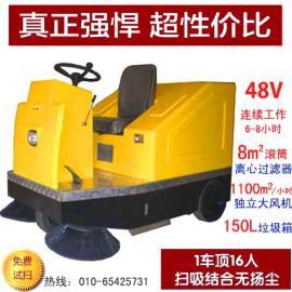 青羊小型道路清扫车 吸尘扫地机 小型扫地车 北京扫地车