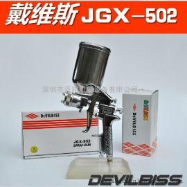 特威JGX-502上壶 下壶家具汽车油漆面漆 底漆喷枪