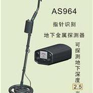 珠海希玛AS964地下金属探测器代理