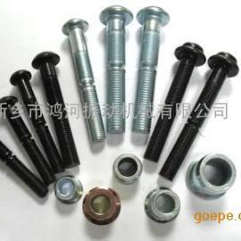 供应铆接振动设备用液压环槽铆钉