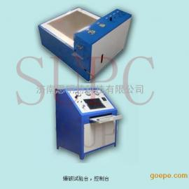 油泵压力测试系统-油泵压力试验装置-油泵压力检测设备