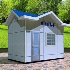 上海华杰移动厕所,移动盛行时,移动厕所带来的效益