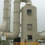 PP酸雾喷淋塔设备供应