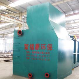 供应矿井水处理设备