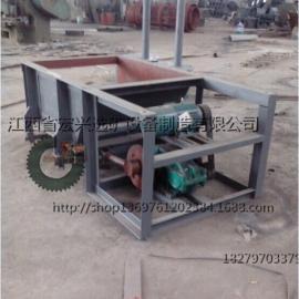 槽式给矿机给矿机价格专业生产给料机摆式给料机价格