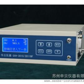 GXH-3010/3011BF便携式红外CO/CO2二合一剖析仪