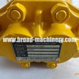 现货SD16配件双联泵16T-70-10000