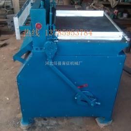 山东育征600型全自动橡胶切胶机