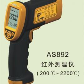 希玛AS892非接触式高温红外测温仪批发