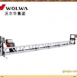 沃尔华GNZP55X框架式混凝土整平机