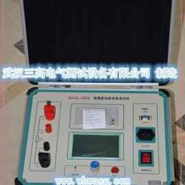 回路(接触)电阻测试仪