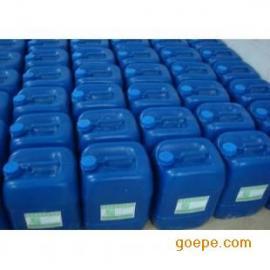 水性腻子防霉剂 水性腻子防腐剂