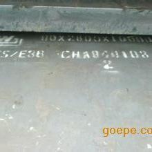 D36船板舞钢产CCS