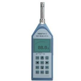精密噪声频谱分析仪/声级计