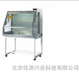 BCC-1000生物安全柜