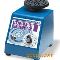 Vortex-Genie2T|可调速定时漩涡混合器|涡旋仪|混匀仪|SI-T256