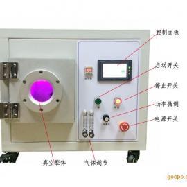 键合材料表面活化等离子清洗机YZD08-5C