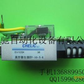 厂家直销台湾气立可真空发生器EV10SK,EV15SK