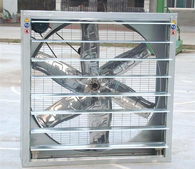 DFBZ方形壁式轴流风机