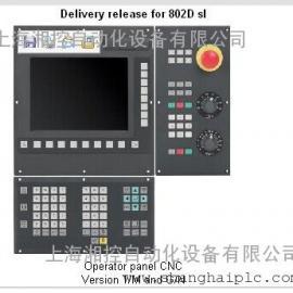 西门子6FC5370-0AA00-3AA0/802DSL