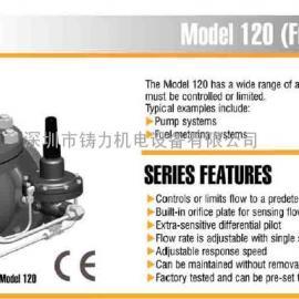 OCV 流量控制阀-地面加油阀门 厂家授权专业一级代理商