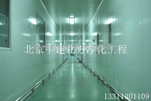 实验室净化工程装修 实验室洁净工程 实验室系统安装