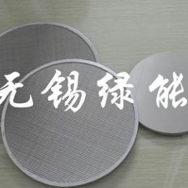 不锈钢过滤网厂家,包边网片,滤片