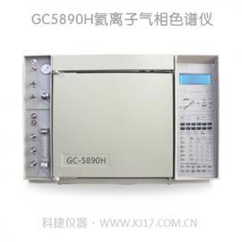 GC5890H氦离子气相色谱仪