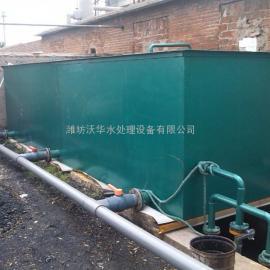 山东食品加工厂污水处理设备