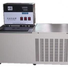 DCW-0520卧式低温恒温槽