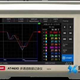 安柏Applent|10路温度测试仪AT4610